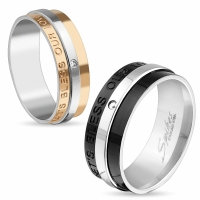 Damen & Herren Partnerring - Lets Bless Our Love...